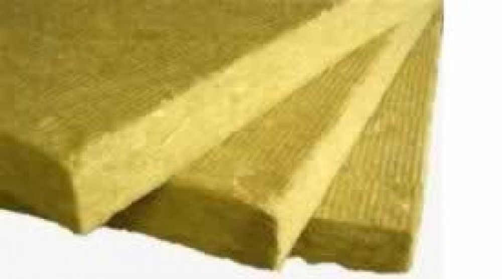 Acoustic mineral wool 75mm